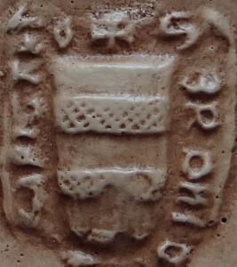 Armes des seigneurs de Puisserguier. 1303.